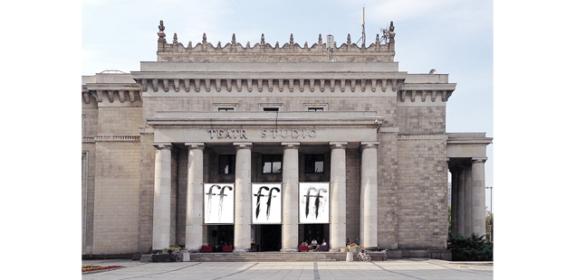 Announcing Temporary Autonomous Zone 3 // Teatr Studio, Warsaw // October 2014